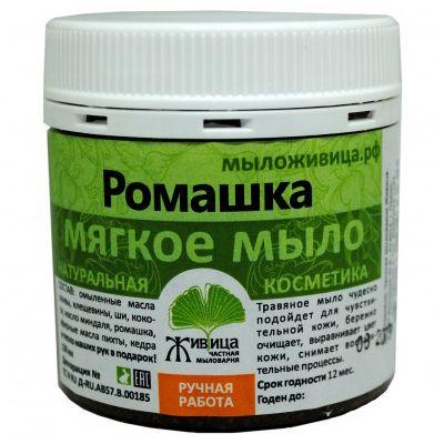 Купить Живица Мыло-бельди мягкое Ромашка 150 мл