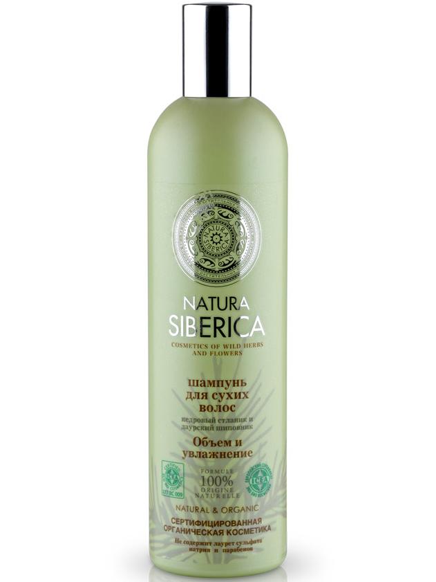 Купить Натура Сиберика Шампунь для сухих волос Объем и Увлажнение Кедровый стланик и даурский шиповник 400 мл, Natura Siberica