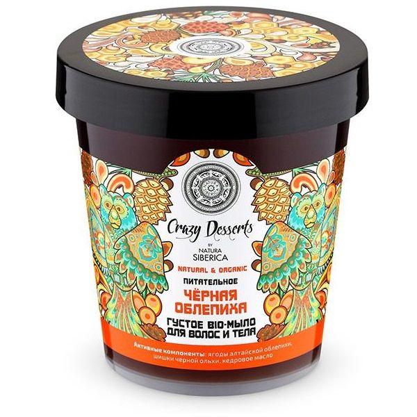 Купить Натура Сиберика Crazy dessert Мыло-bio для волос Черная облепиха питательное 450мл, Natura Siberica