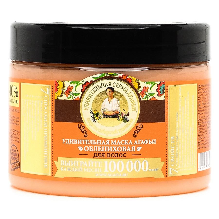 Купить Рецепты Бабушки Агафьи Маска для волос облепиховая интенсивное питание и восстановление 300мл, Рецепты бабушки Агафьи