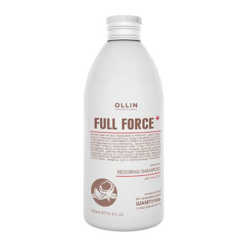 Купить Ollin Professional FULL FORCE Интенсивный восстанавливающий шампунь с маслом кокоса 300мл