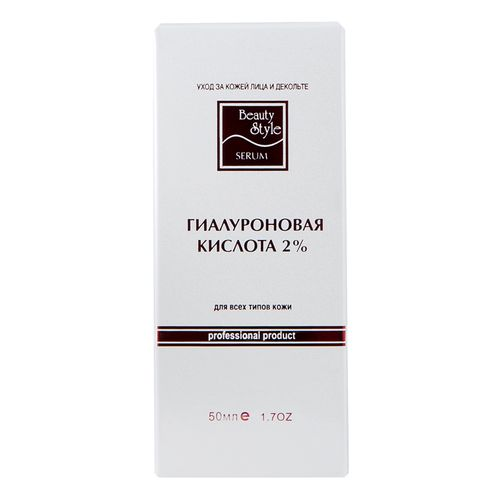 Купить Beauty Style сыворотка для лица с гиалуроновой кислотой ГИАЛУРОНОВАЯ КИСЛОТА 2% 50мл