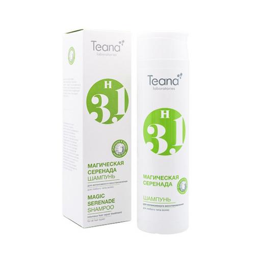 Teana/Теана Магическая серенада Шампунь для интенсивного восстановления волос с Пантенолом и Кератином для любого типа волос 250 мл