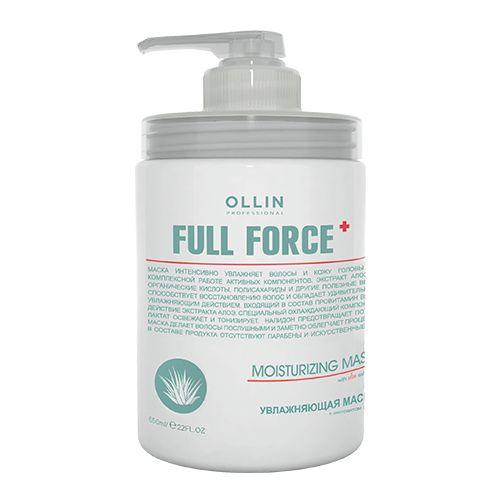 Ollin Professional FULL FORCE Увлажняющая маска с экстрактом алоэ 650мл
