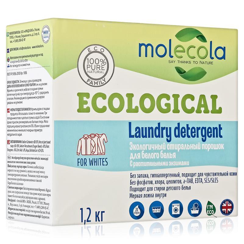 MOLECOLA Стиральный порошок для белого белья с растительными энзимами 12кг.