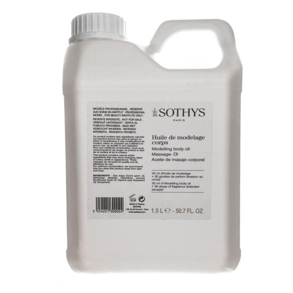 Sothys Масло моделирующее (массажное) 1500 мл