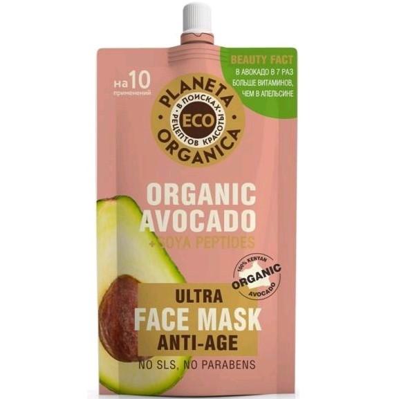 Купить Планета органика ECO омолаживающая маска для лица авокадо 100мл, Planeta Organica