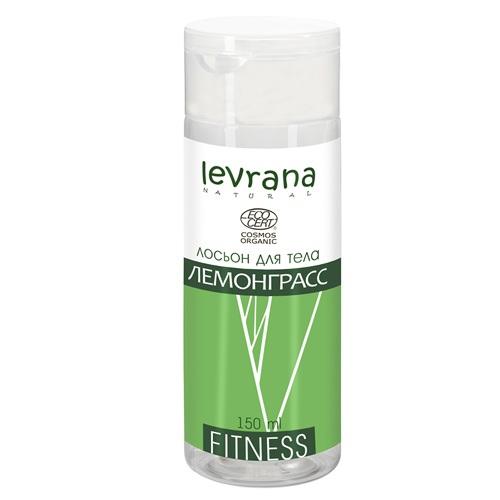 Купить Levrana Лосьон для тела Fitness Лемонграсс 150 мл