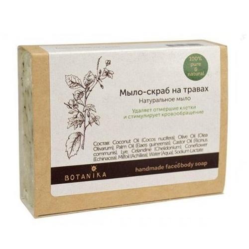 Ботаника Натуральное мыло-скраб ручной работы Травы 100г
