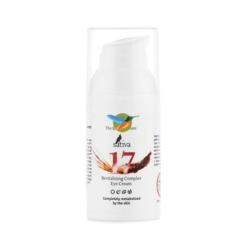 Купить Sativa Крем для кожи вокруг глаз Комплексный №17 30мл