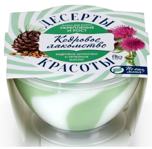 Фитокосметик десерты красоты маска для волос укрепление и рост кедровое лакомство 220мл фото