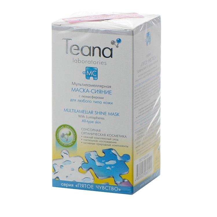 Teana/Теана Мультиламеллярная маска-сияние с люмисферами 50мл