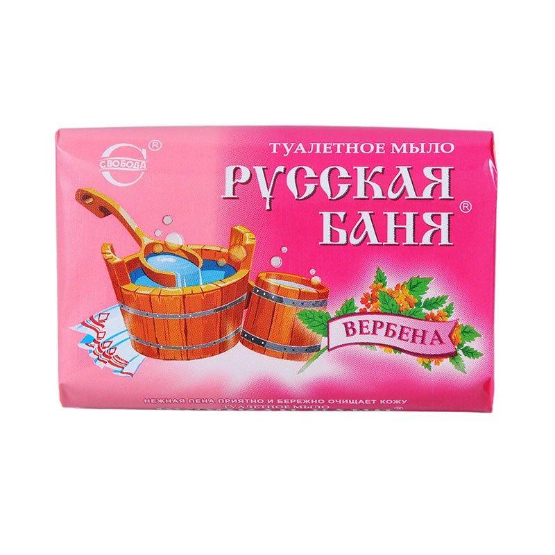 Купить Мыло Русская Баня вербена 100г Свобода