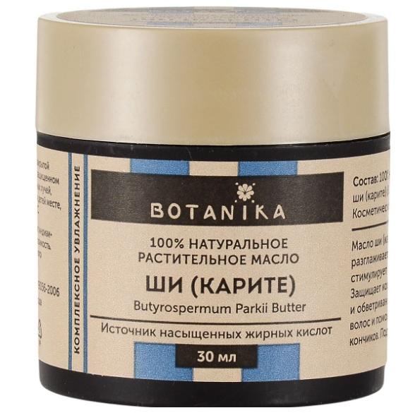 Купить Масло жирное Ши банка 30мл Ботаника, Botavikos