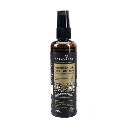 Купить Botavikos Мицеллярный спрей для тела с маслом конопли 100мл