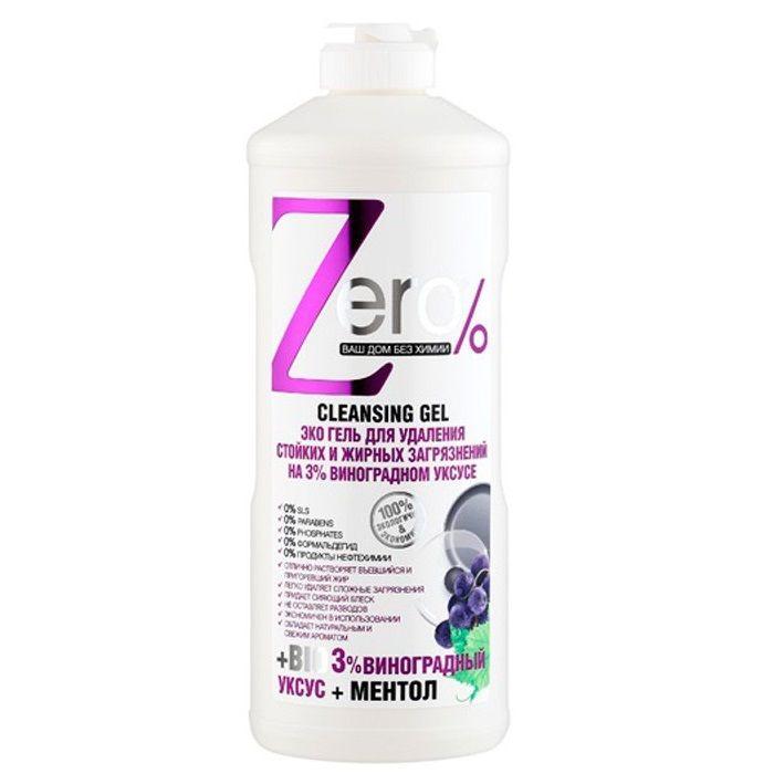 Zero Гель для удаления стойких и жирных загрязнений 500мл