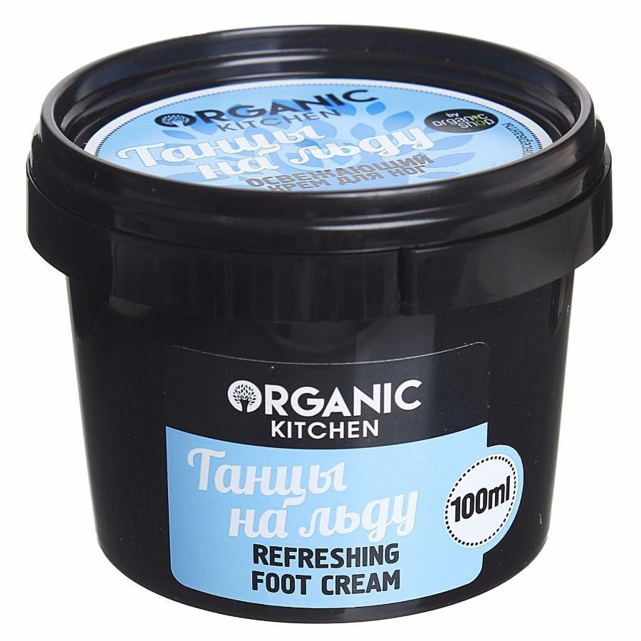 Organic shop Organic Kitchen Крем для ног освежающий Танцы на льду 100мл  - Купить