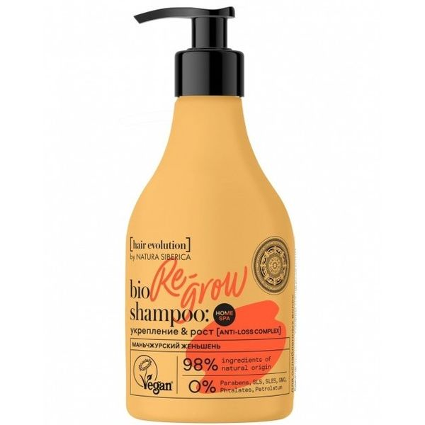 Купить Натура Сиберика Hair Evolution Бальзам для волос Re-Grow Укрепление и рост волос 250мл, Natura Siberica