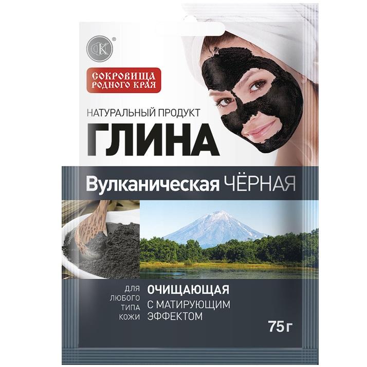 Фитокосметик Глина Вулканическая черная очищающая 75г