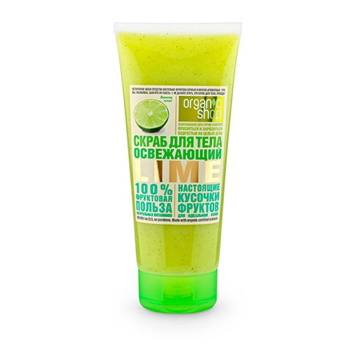 Купить Organic Shop Скраб для тела Освежающий lime 200мл