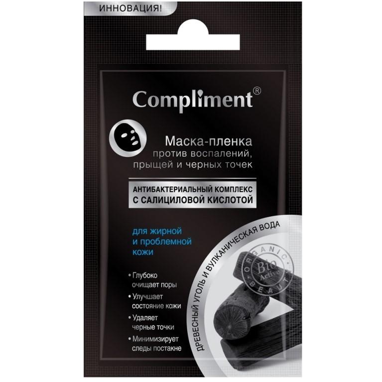 Compliment маска-пленка от раздраженийпрыщейчерных точек 9гр (саше).