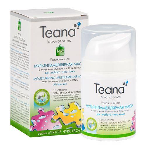 Teana/Теана Увлажняющая мультиламеллярная маска с экстрактом Императы 50мл