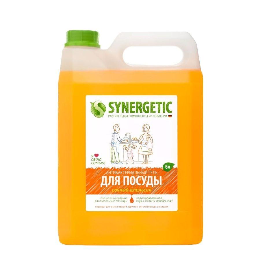 Synergetic Средство для мытья посуды Сочный апельсин 5000 мл