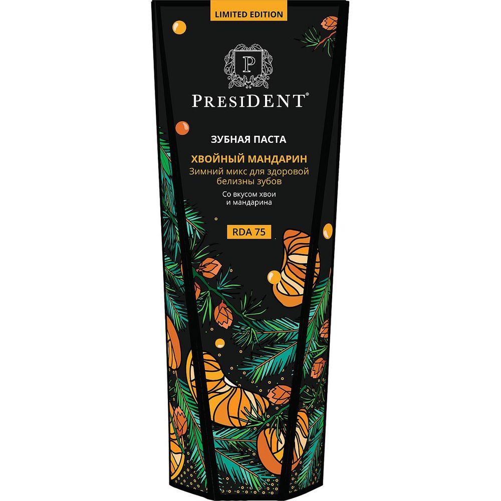 Купить President Limited Edition Зубная паста Хвойный мандарин 75мл