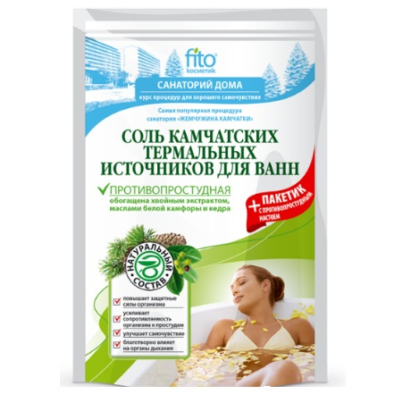 Фитокосметик Санаторий дома Соль для ванн Камчатских термальных источников Противопростудная 530г