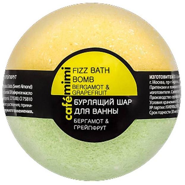 Купить Кафе Красоты Бурлящий шарик для ванны Бергамот и Грейпфрут 120 г