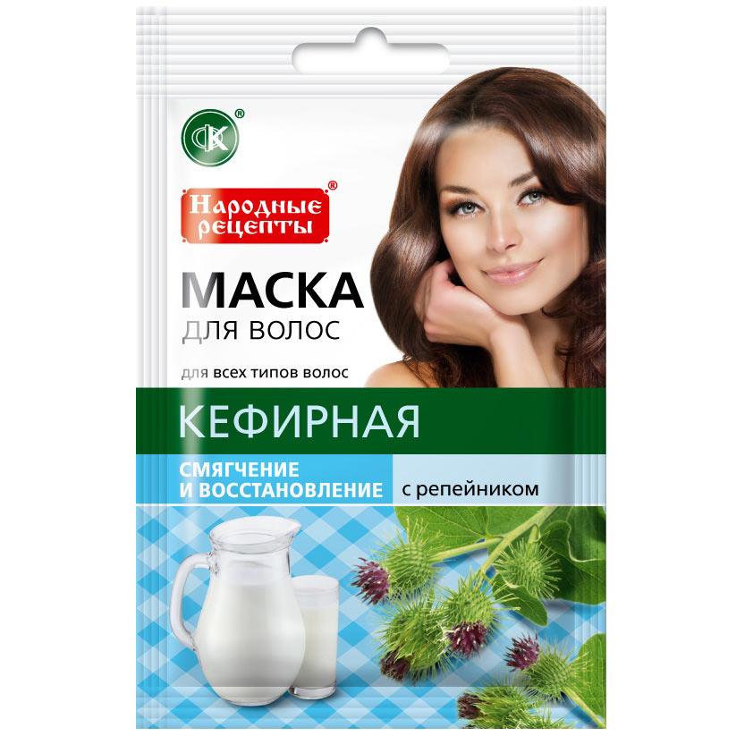 Фитокосметик народные рецепты маска для волос кефирная с