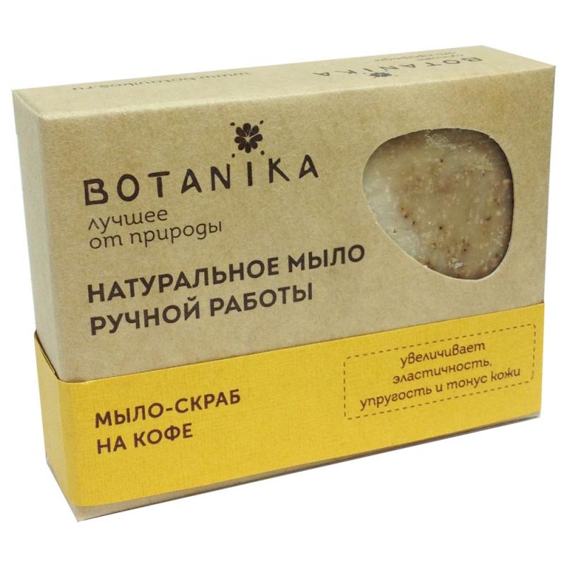 Мыло-скраб натуральное Ботаника кофе 100г