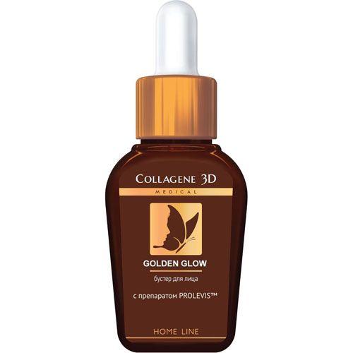 Collagene 3D Бустер для лица Golden Glow 30 мл