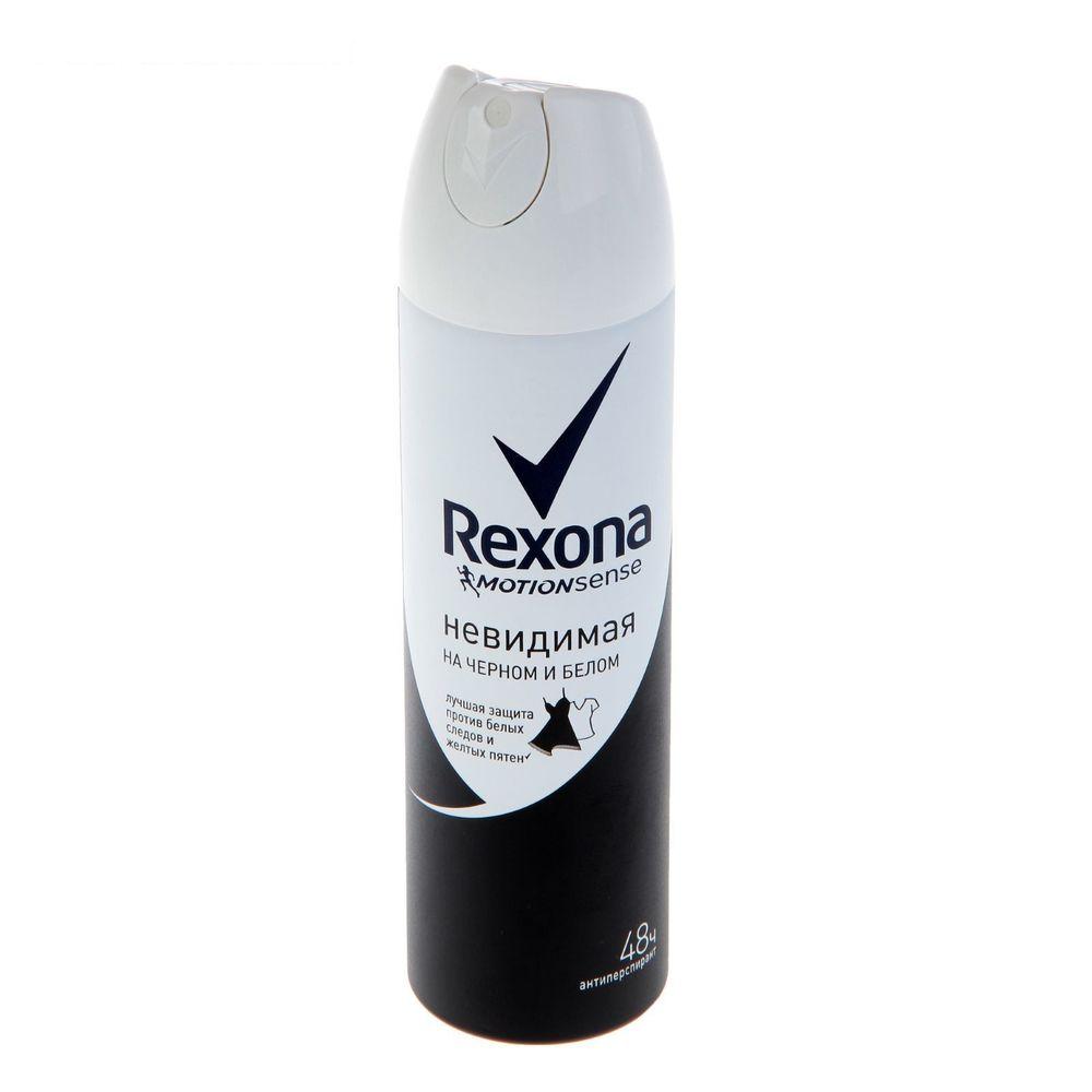 Купить Rexona Антиперспирант аэрозоль женский Невидимый на черном и белом 150мл