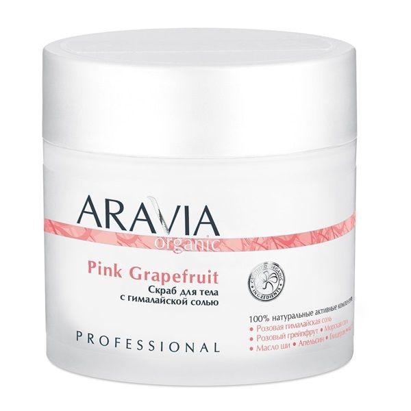 Купить Aravia Organic Скраб для тела с гималайской солью Pink Grapefruit 300мл, Aravia Professional