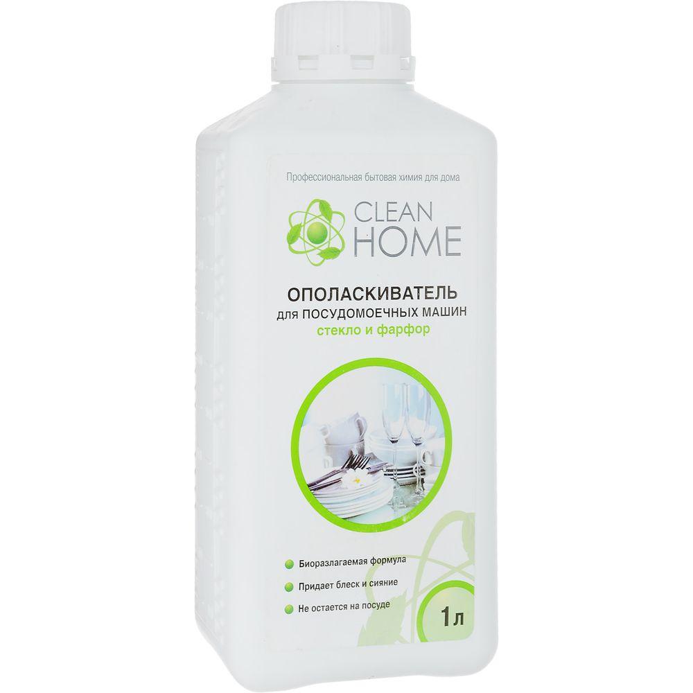 Clean Home Ополаскиватель для посудомоечных машин 1л