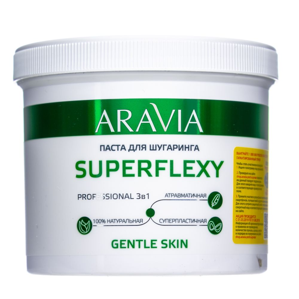 Купить Aravia Паста для шугаринга Superflexy Gentle Skin 750 г, Aravia Professional