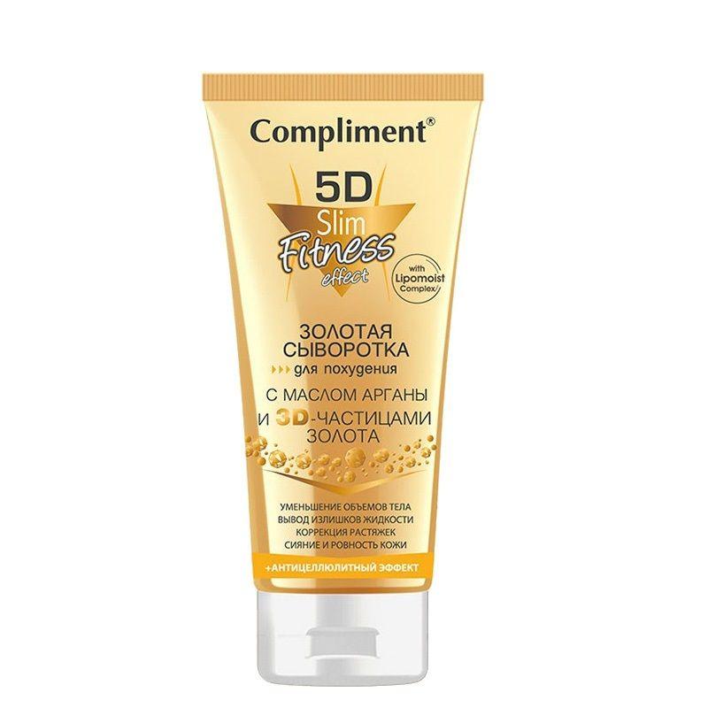 Купить Compliment 5D Золотая сыворотка для похудения с маслом Арганы и 3D-частицами золота 200мл