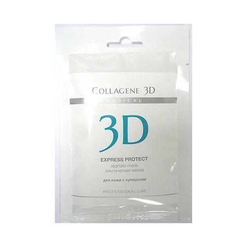 Купить Коллаген 3Д EXPRESS PROTECT Альгинатная маска для лица и тела с экстрактом виноградных косточек 30 г, Collagene 3D