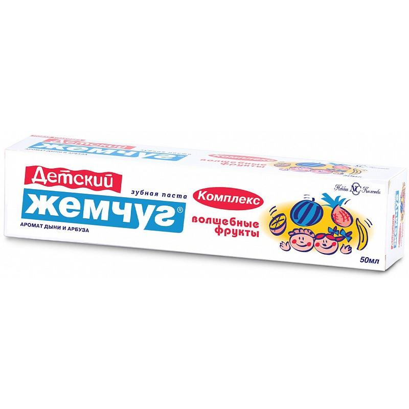 Новый жемчуг Зубная паста Волшебные фрукты комплекс для детей 50мл