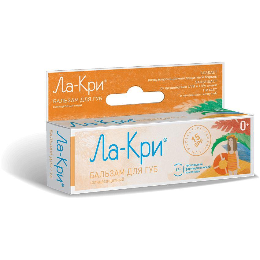 Купить Ла-кри бальзам для губ солнцезащитный SPF15 12г