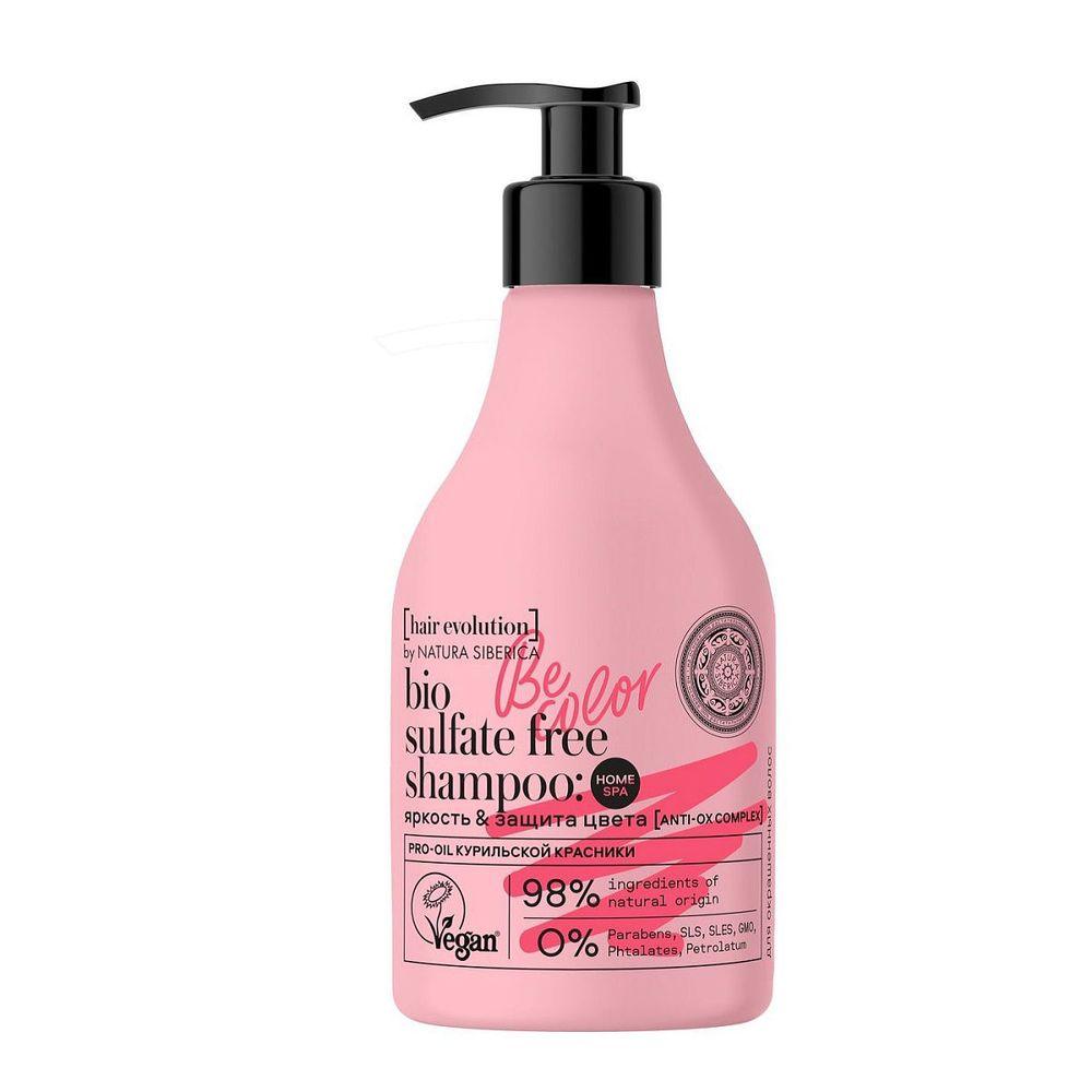 Купить Натура Сиберика Hair Evolution Шампунь для волос Be-Color Яркость и защита цвета 250мл, Natura Siberica