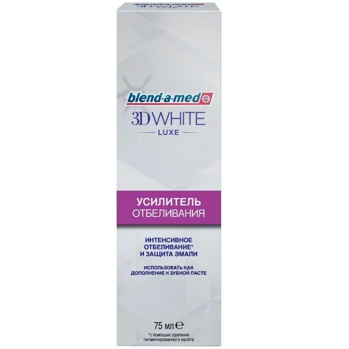 Blend-a-med зубная паста 3D WHITE LUXE усилитель отбеливания 75мл