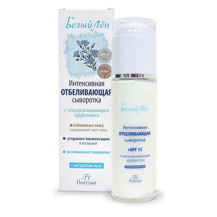 Купить Флоресан Белый лен Отбеливающая сыворотка с омолаживающим эффектом SPF15 65мл, Floresan