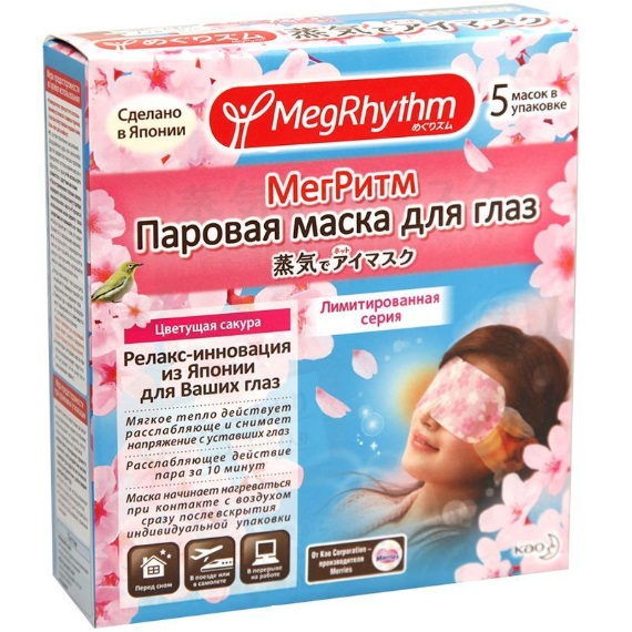 КАО Маска MegRhythm паровая для глаз Цветущая Сакура N5
