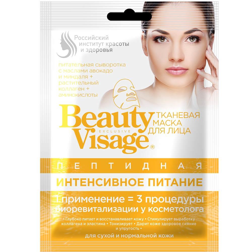Фитокосметик beauty visage маска для лица тканевая пептидная