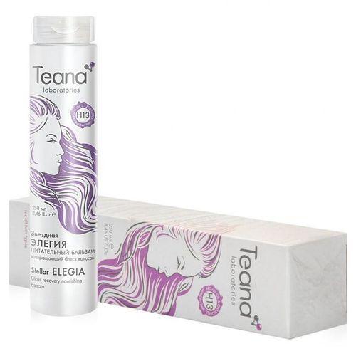 Teana/Теана Звездная элегия Питательный бальзам возвращающий блеск волосам с Аргановым маслом и Ромашкой 250 мл