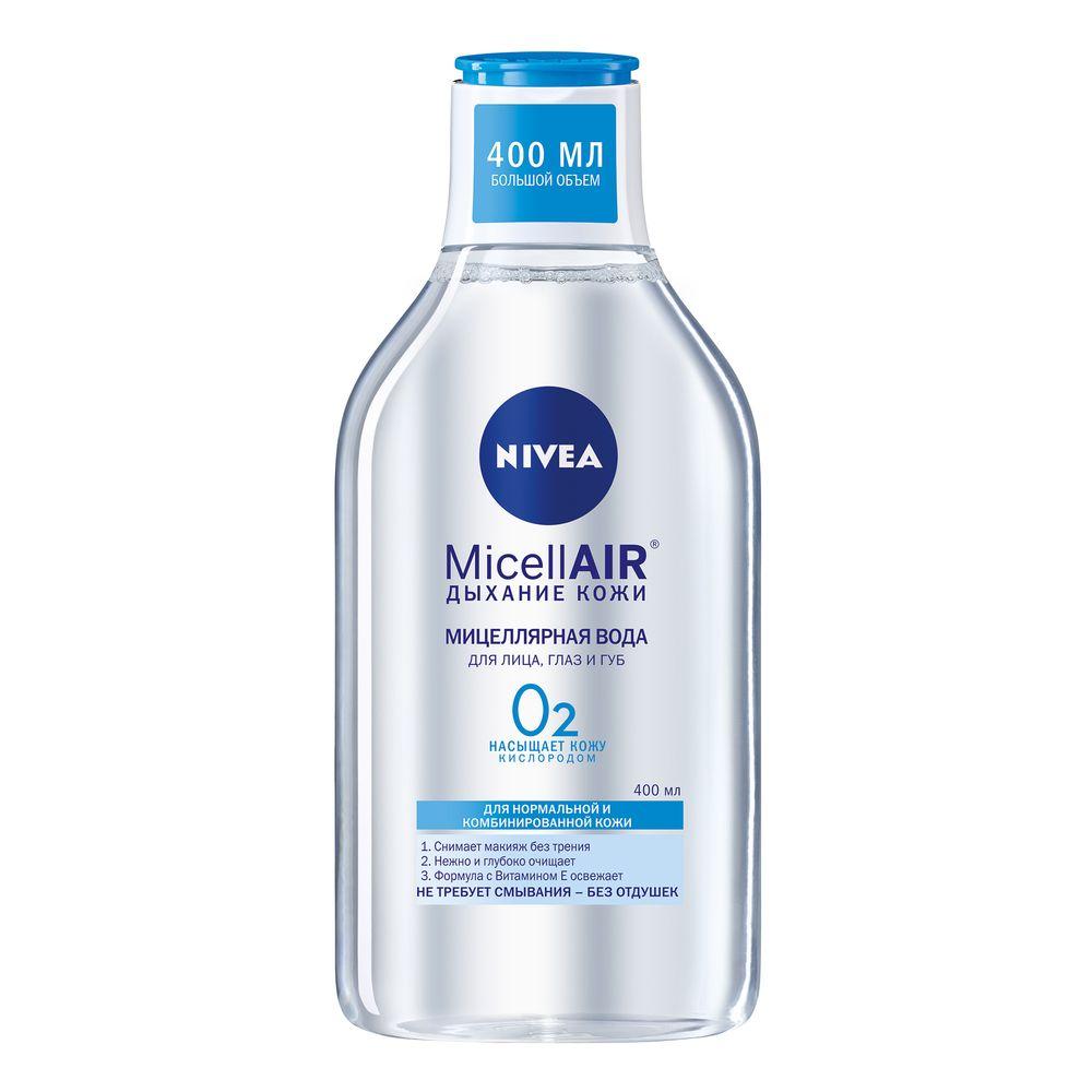 Нивея Мицеллярная вода MicellAir Дыхание кожи для чувствительной кожи 400мл NIVEA