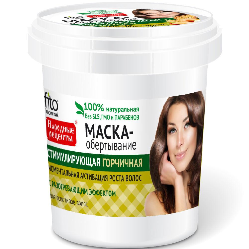 Купить Фитокосметик Народные рецепты маска для волос стимулирующая горчичная 155мл