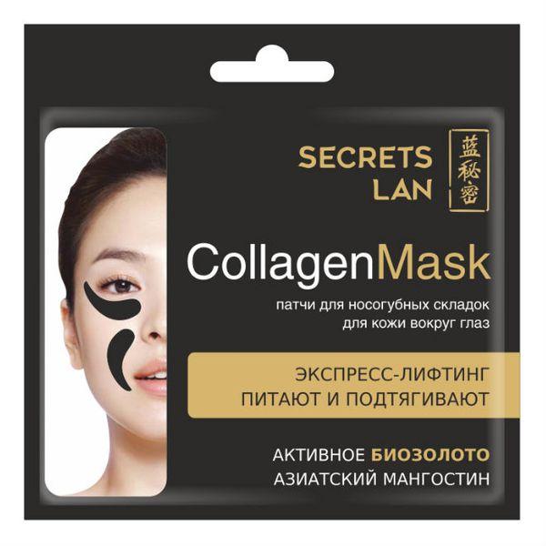 Купить Secrets Lan Коллагеновая маска для носогубных складок и кожи вокруг глаз Азиатский мангостин 8г